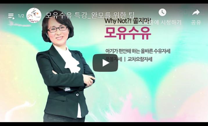 오케타니 동영상 강의
